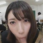 森沢かな嬢のVRごっくんが無料!