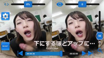 VR動画あるあるの女優が遠い…これで解消